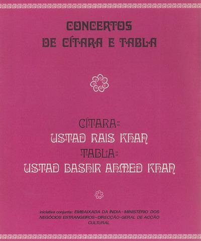 Large concerto c tara indiana 1976