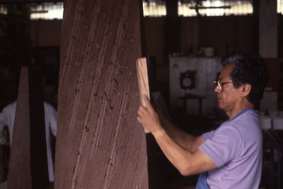 Large a simp int ceramica alcobaca yusuke aida 1987 02