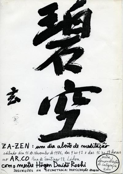 Large 1986 a za zen